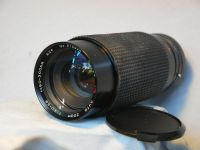 '                   60-300mm FD ' Canon FD Fit 60-300mm Zoom Macro Lens £19.99